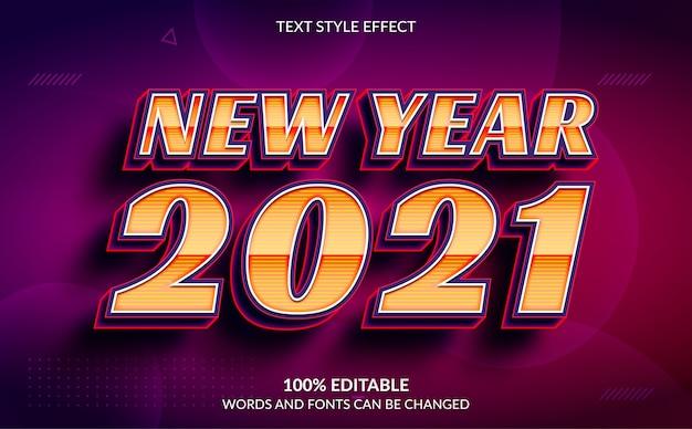 編集可能なテキスト効果抽象的な背景と新年あけましておめでとうございます