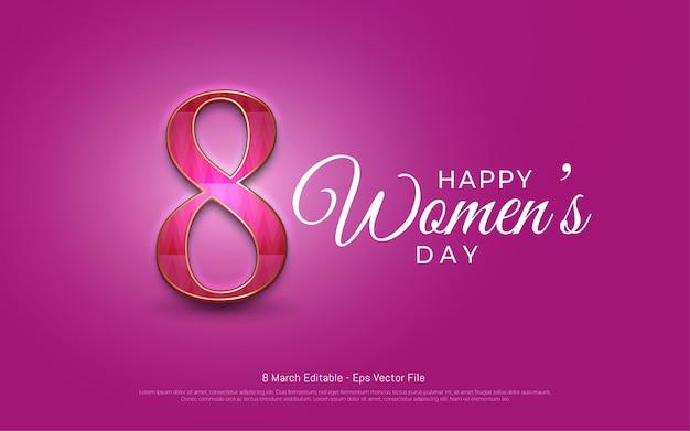 Редактируемый текстовый эффект, счастливый женский день 8 марта