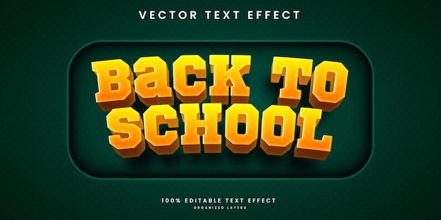 Редактируемый текстовый эффект в стиле обратно в школу премиум векторы
