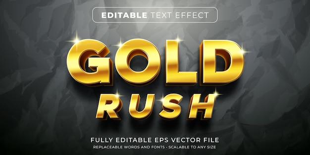 Редактируемый текстовый эффект в элегантном золотом стиле