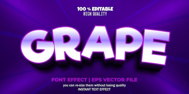 グレープスタイルの編集可能なテキスト効果