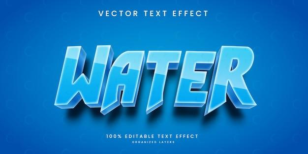 물 스타일의 편집 가능한 텍스트 효과
