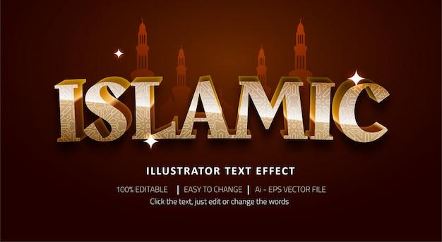 Editable text effect islamic title