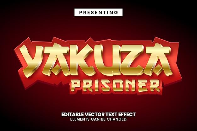 Редактируемый текстовый эффект - японский стиль игры