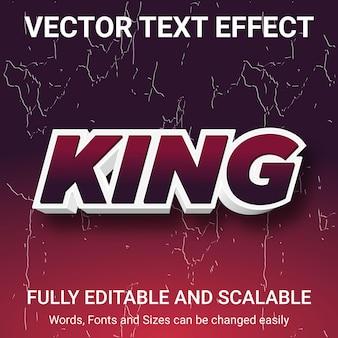 Редактируемый текстовый эффект - стиль текста king