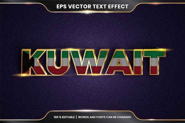 編集可能なテキスト効果-国旗のあるクウェート