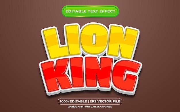 Редактируемый текстовый эффект король лев мультяшном стиле
