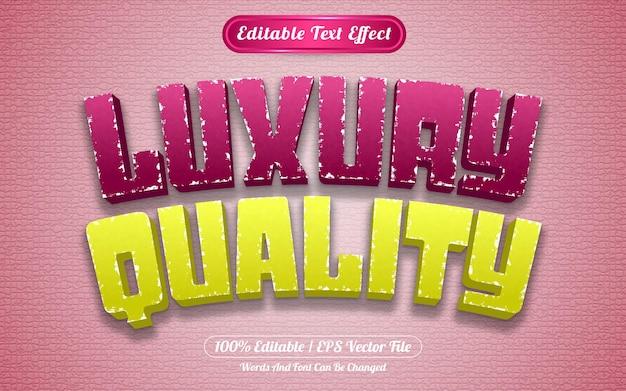 Редактируемый текстовый эффект роскошного качества шаблона стиля