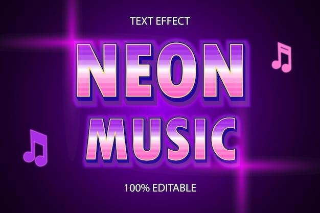 Редактируемый текстовый эффект неоновая музыка цвет пурпурный розовый