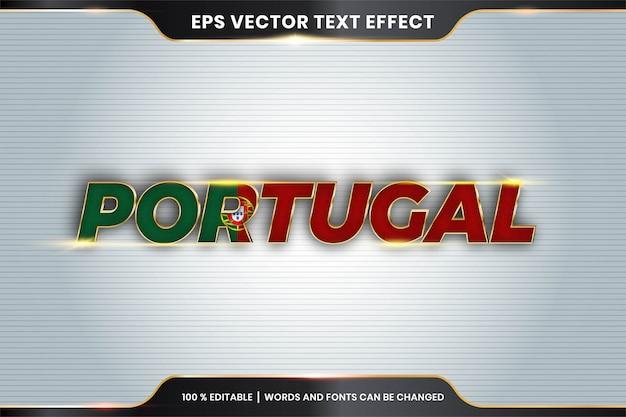 Редактируемый текстовый эффект - португалия с национальным флагом страны