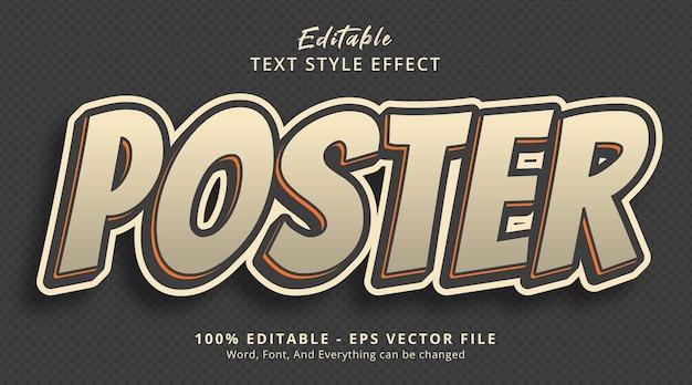 編集可能なテキスト効果、バナーテキストスタイル効果のポスターテキスト