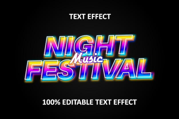 Редактируемый текстовый эффект радуги