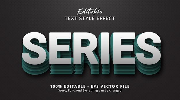 編集可能なテキスト効果、レイヤードスタイル効果のシリーズテキスト