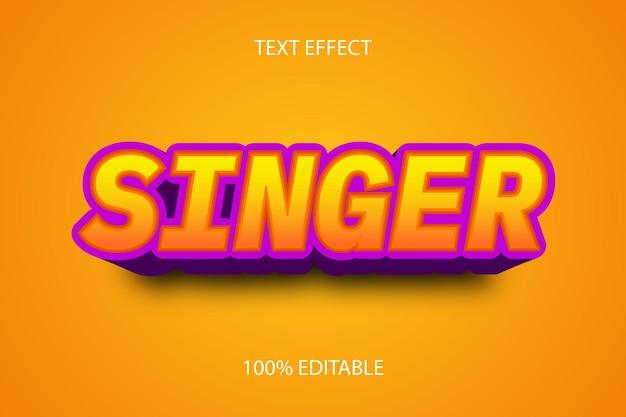 Редактируемый текстовый эффект singer color orange
