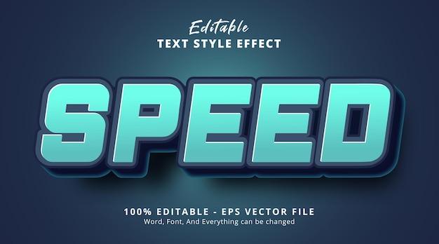 편집 가능한 텍스트 효과, 현대적인 헤드라인 스타일 효과의 속도 텍스트