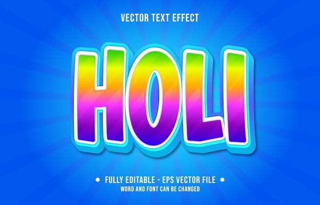 편집 가능한 텍스트 효과 템플릿 holi 화려한 무지개 그라디언트 색상 현대적인 스타일