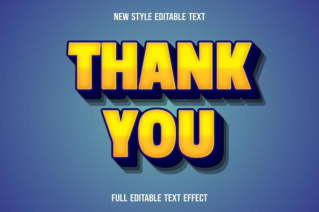 편집 가능한 텍스트 효과 감사합니다 색상 노란색과 파란색