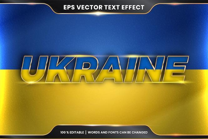 Effetto di testo modificabile - ucraina con la sua bandiera nazionale