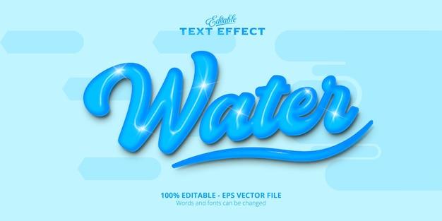 Редактируемый текстовый эффект, текст воды