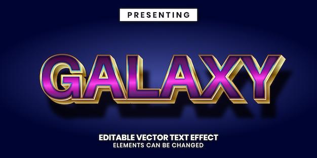 Редактируемый текстовый эффект в стиле постера фильма о галактике