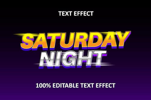 Редактируемый текстовый эффект желтый серебряный свет