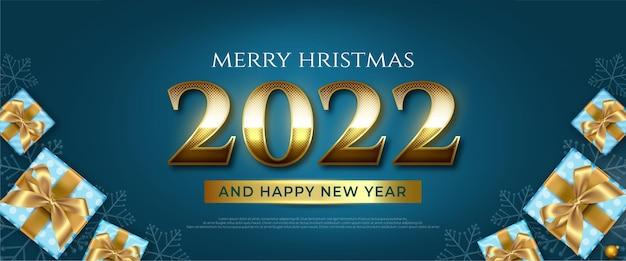 Редактируемый текст номер 2022 золотой эффект стиля на синем фоне тоска