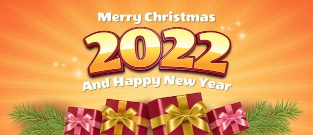 クリスマス要素の装飾が施された編集可能なテキスト番号新年あけましておめでとうございます2022