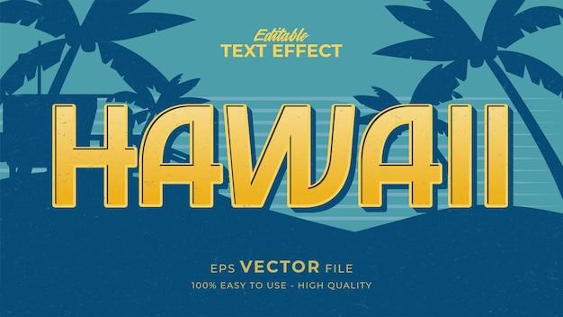 編集可能なテキストスタイル効果-レトロなハワイのテキストスタイルのテーマ