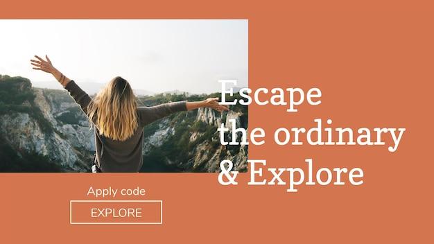 Редактируемый шаблон туристического баннера для блогеров