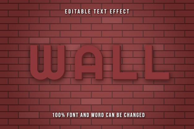 Редактируемый текстовый эффект в стиле кирпичной стены