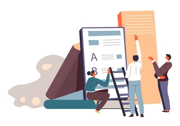 ビジネスにおけるスキルの教育と開発