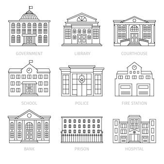教育および政府の建物の細い線のアイコン。博物館と学校、図書館と刑務所の家のベクトル標識。ベクトルイラスト