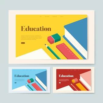 교육 및 학습 정보 제공 웹 사이트 그래픽