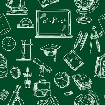 シームレスな教育と学校のオブジェクト
