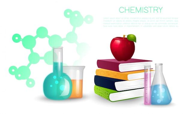 教育と科学の概念図。
