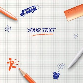 教育の背景。学校の文房具と手描きのアイコン。図