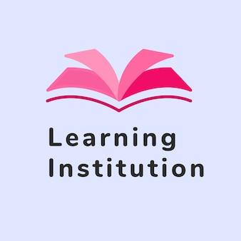 教育ビジネスロゴテンプレート、ブランディングデザインベクトル、学習機関のテキスト