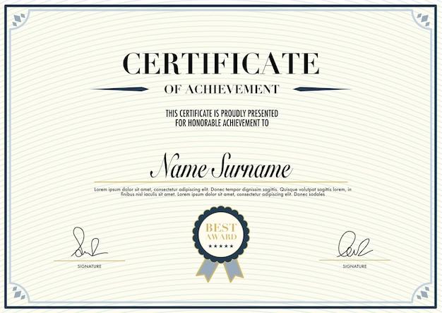 教育証明書または卒業証書レトロヴィンテージデザインテンプレート