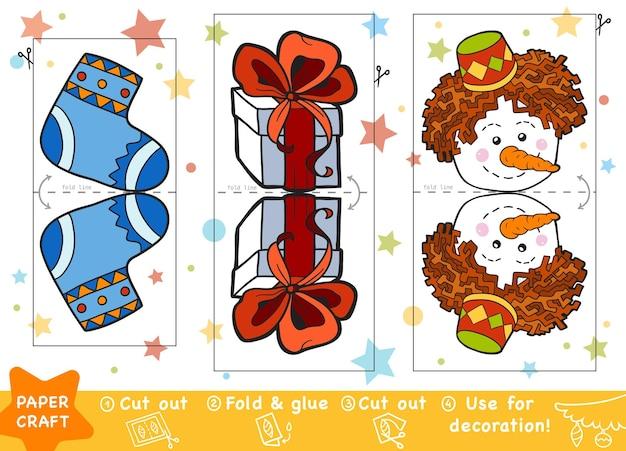 子供のための教育クリスマスペーパークラフトクリスマスギフトスノーマンとクリスマスストッキング