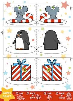 어린이를 위한 교육 크리스마스 종이 공예 마우스 펭귄과 크리스마스 선물