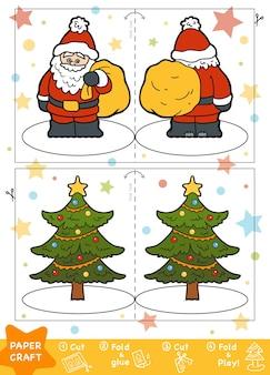 子供のための教育クリスマスペーパークラフトサンタクロースとクリスマスツリー