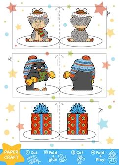 子供のための教育クリスマスペーパークラフト羊ペンギンとクリスマスプレゼント