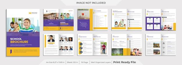 教育会社の複数ページのパンフレットテンプレート