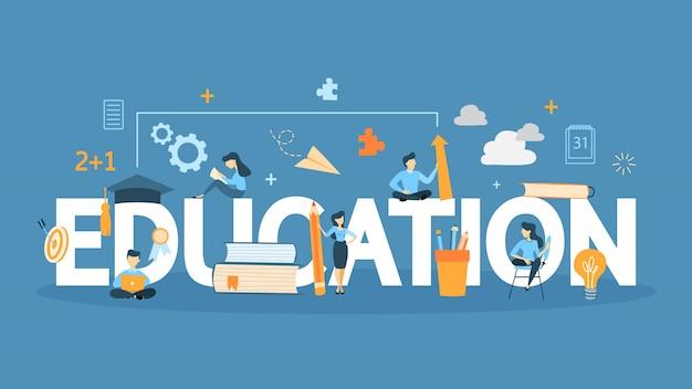 教育の概念図。新しい学習のアイデア。
