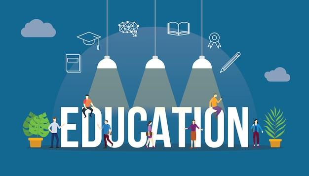 人と大きなテキストの単語と関連するアイコンと教育の概念
