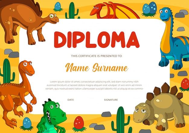 Шаблон сертификата диплома об образовании с динозаврами
