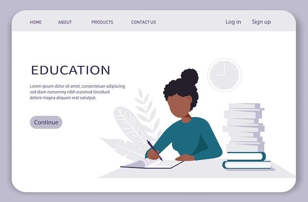 ランディングページのイラストの人々のための教育