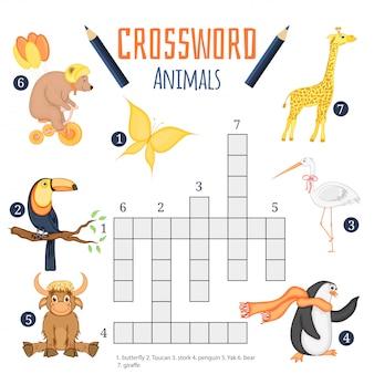 動物に関する子供向け教育ゲーム