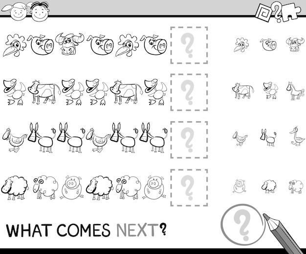Образовательная игра с животными