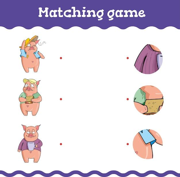 三匹の子ぶたとの教育ゲーム。就学前または幼稚園のワークシート。